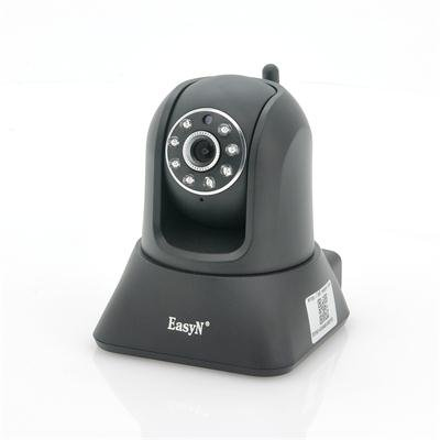 Plug And Play Pan + Tilt IP Camera - EasyN