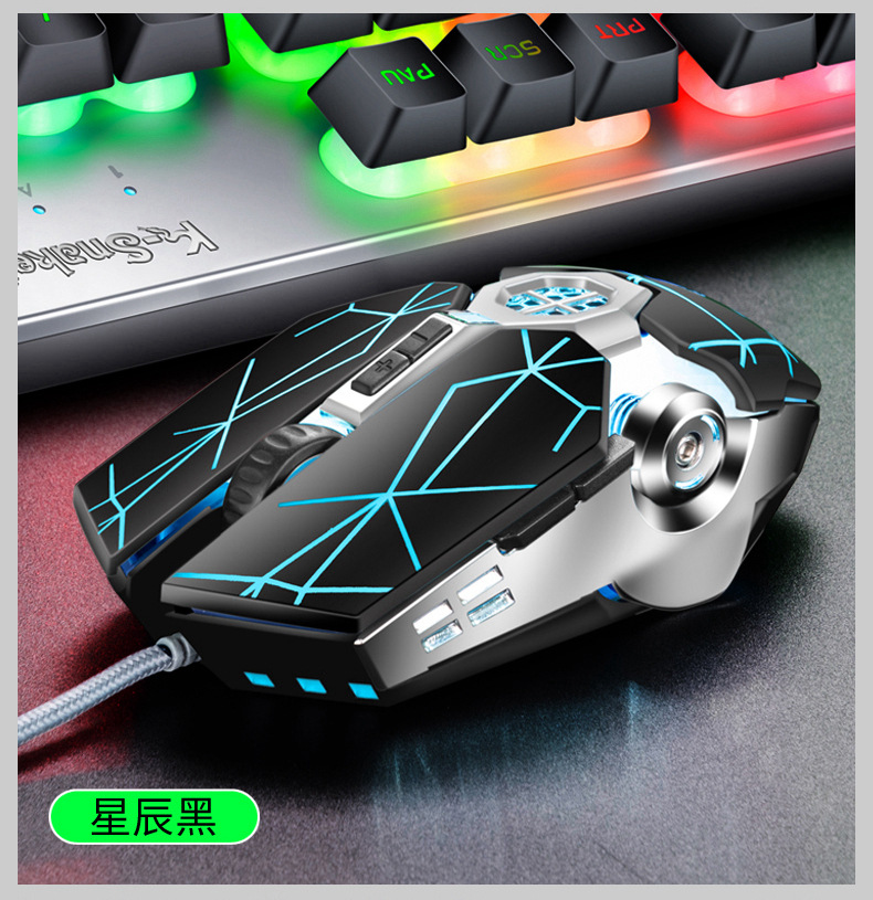 Q7 Gaming Mice 7 Buttons USB Wired Gamer Mouse Professional Optical Mice Adjustable 4000 DPI Star black
