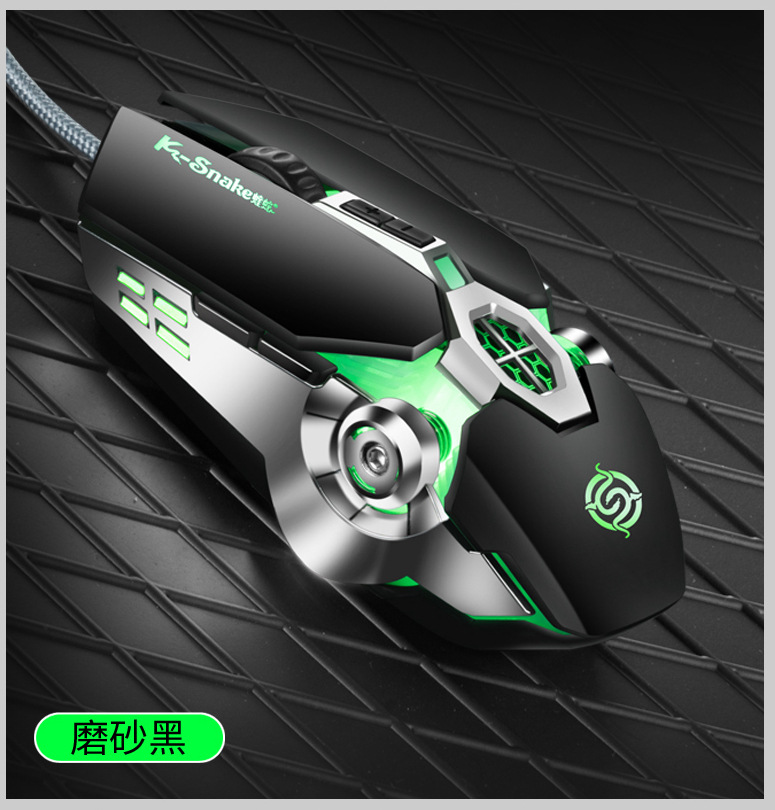 Q7 Gaming Mice 7 Buttons USB Wired Gamer Mouse Professional Optical Mice Adjustable 4000 DPI Matte Black