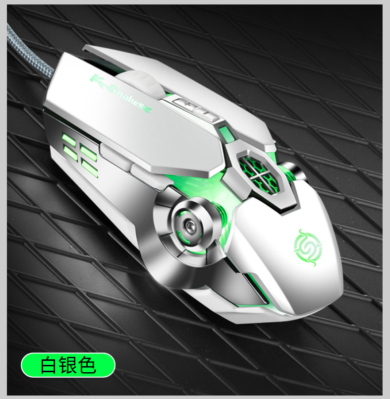 Q7 Gaming Mice 7 Buttons USB Wired Gamer Mouse Professional Optical Mice Adjustable 4000 DPI White silver