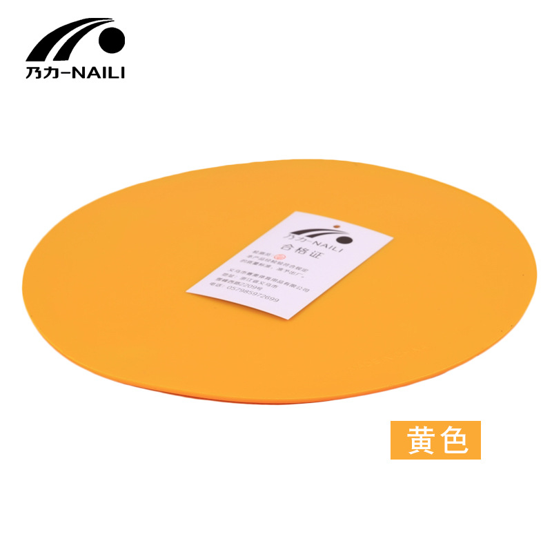 Football Training Mark Plates Sport Exercise Traffic Plate Athletes Physical Strength Training yellow