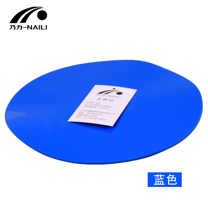 Football Training Mark Plates Sport Exercise Traffic Plate Athletes Physical Strength Training blue