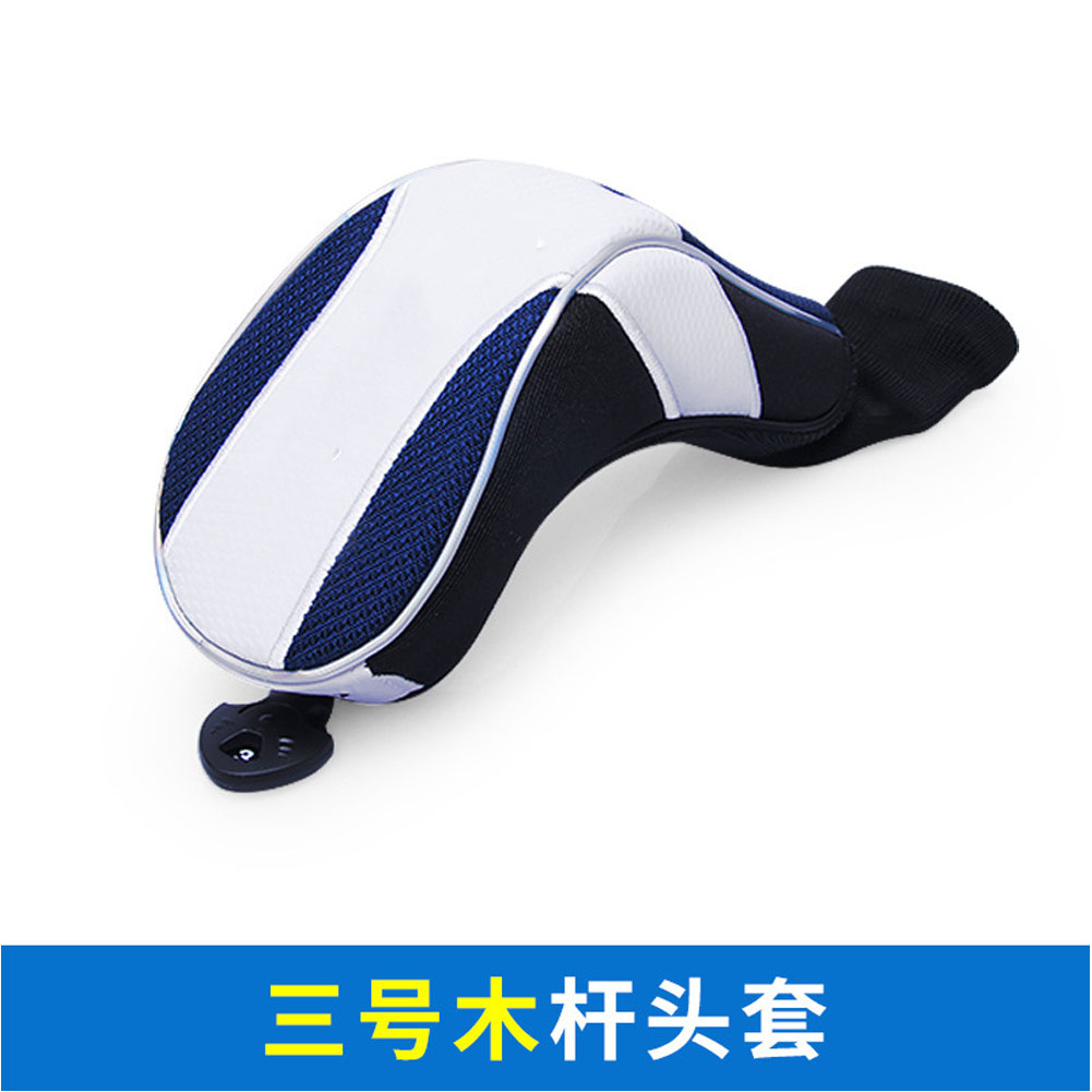 Golf Rod Head Covers Secondary Cover Wooden Head Cover Iron Golf Cover GT015 (three sets of wood)