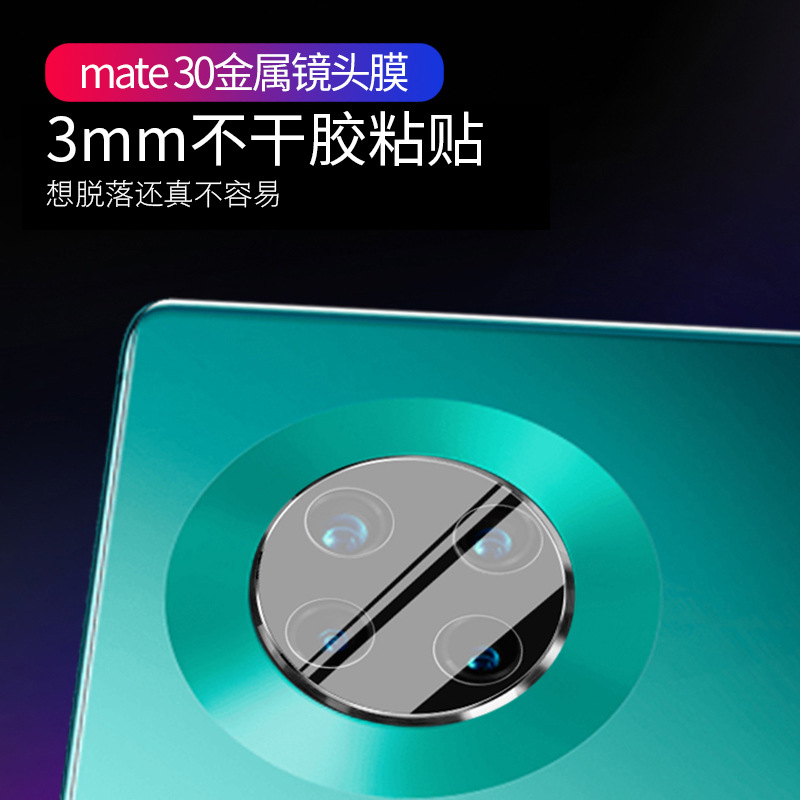 Metal Rear Camera Lens Protective Film Alloy Lens Ring for Huawei mate30/mate30Pro Silver_Mate30 pro