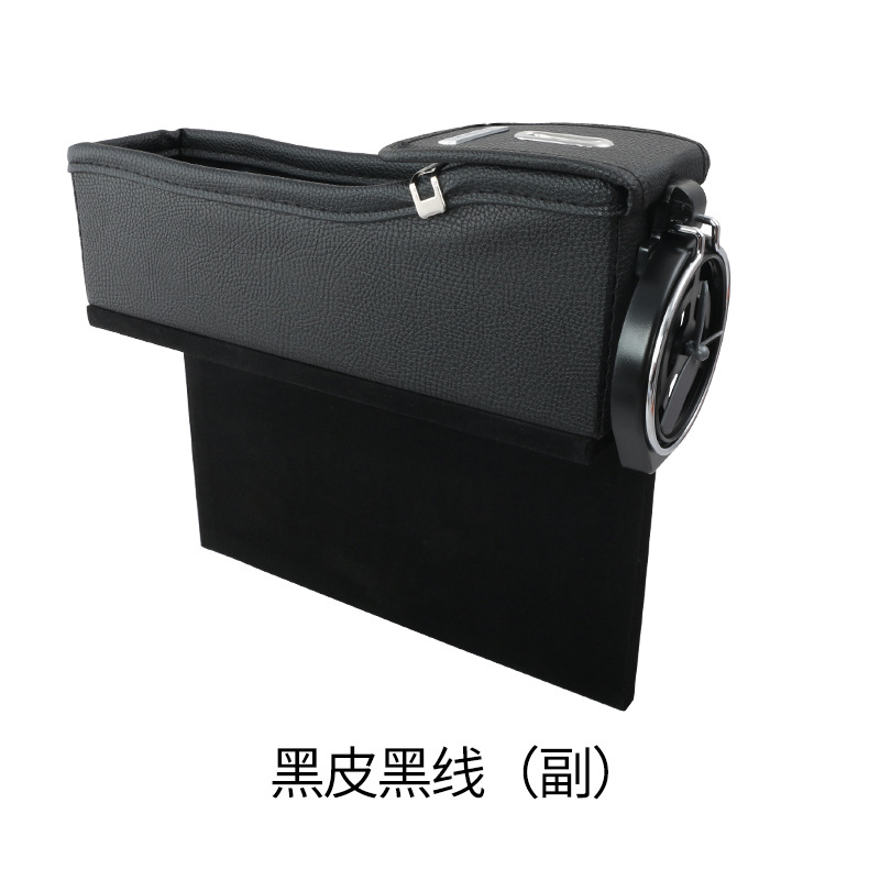 Car Seat Storage Box Cup Drink Holder Organizer Auto Gap Pocket Stowing Tidying for Phone Pad Card Coin  Black Deputy driving