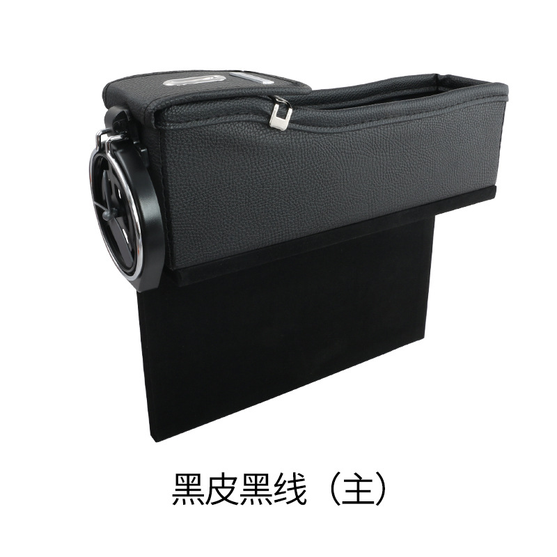 Car Seat Storage Box Cup Drink Holder Organizer Auto Gap Pocket Stowing Tidying for Phone Pad Card Coin  Black master driving