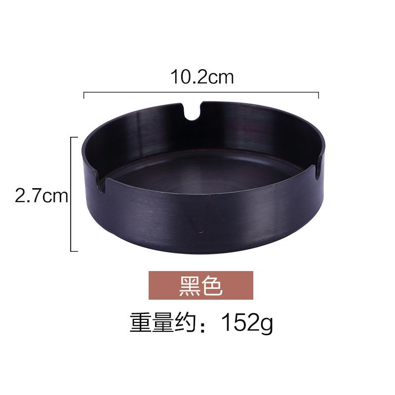 Stainless Steel Ashtray Cigar Ashtray Ash Tray Cigarette Rest Holder black_10cm in diameter