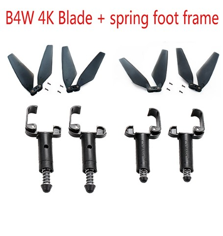 Blade Spring Foot For Bugs 4W B4W 4K Folding Drone Remote Control Airplane Accessory Landing Gear Blade + spring foot