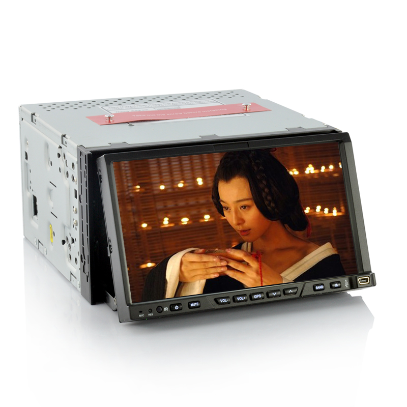 Android 4.0 Car DVD Player  - Kitt