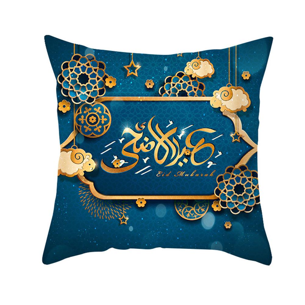 Muslim Ramadan Pillowcase Digital Printing Peach Skin Cushion Cover Home Festival Decoration TPR261-6_45 * 45cm (without pillow)