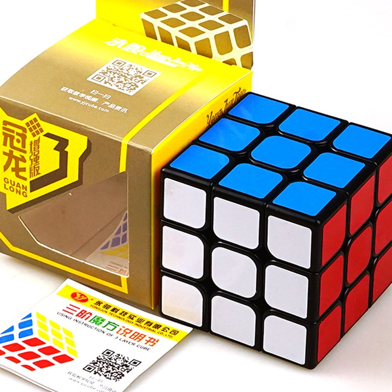 3x3 Magic Cube Intellectual Development Amazing Smart Cube for Kids Adults Puzzle Toy Black