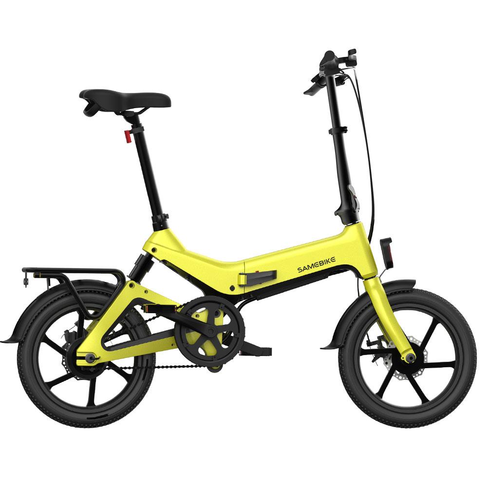 SAMEBIKE G7186 Electric bike Yellow