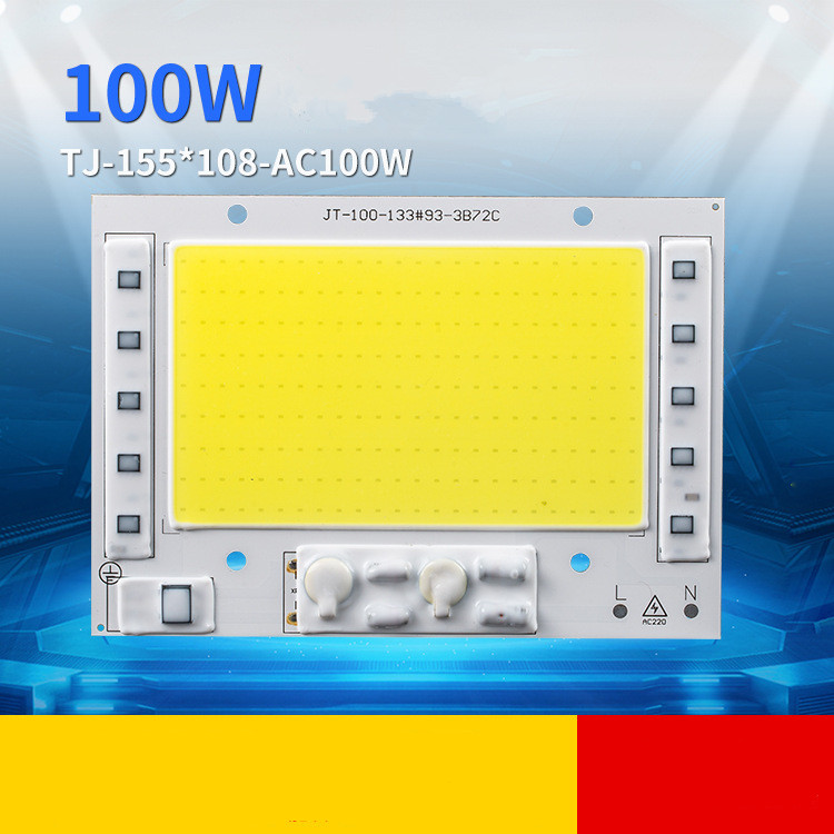 100W/150W/200W 220V Driverless COB LED Lamp Bead for Outdoor Lighting
