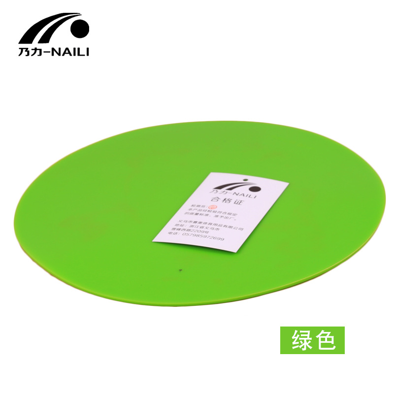 Football Training Mark Plates Sport Exercise Traffic Plate Athletes Physical Strength Training green