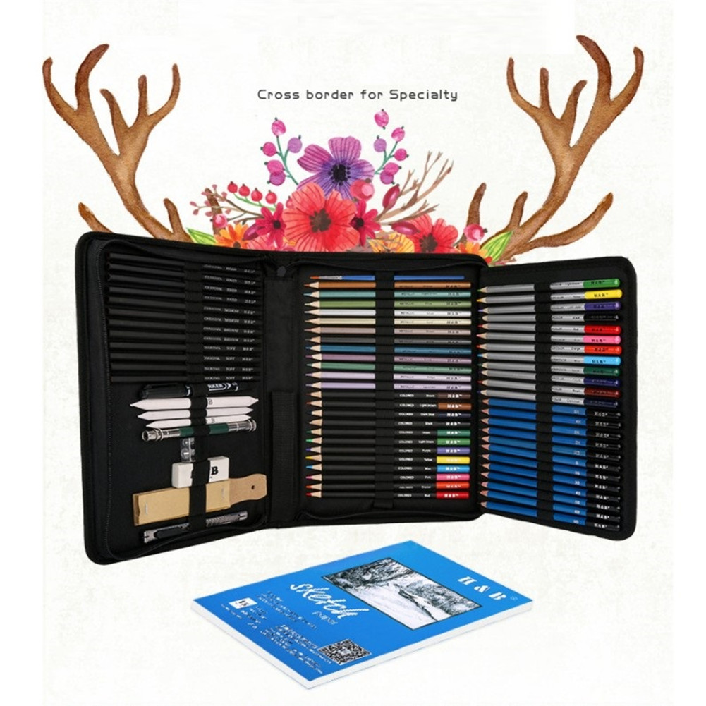 71pcs/set  Wooden  Painting  Set Sketch Colored Pencils Art Supplies For Painting Art Training