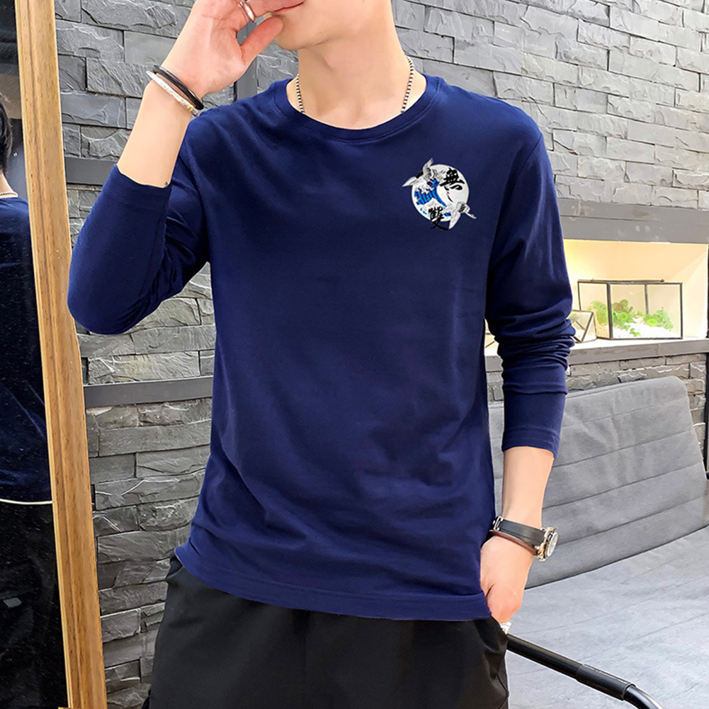 Men Autumn and Winter Long Sleeve Round Neckline Print Solid Color Cotton T-Shirt Tops blue_M