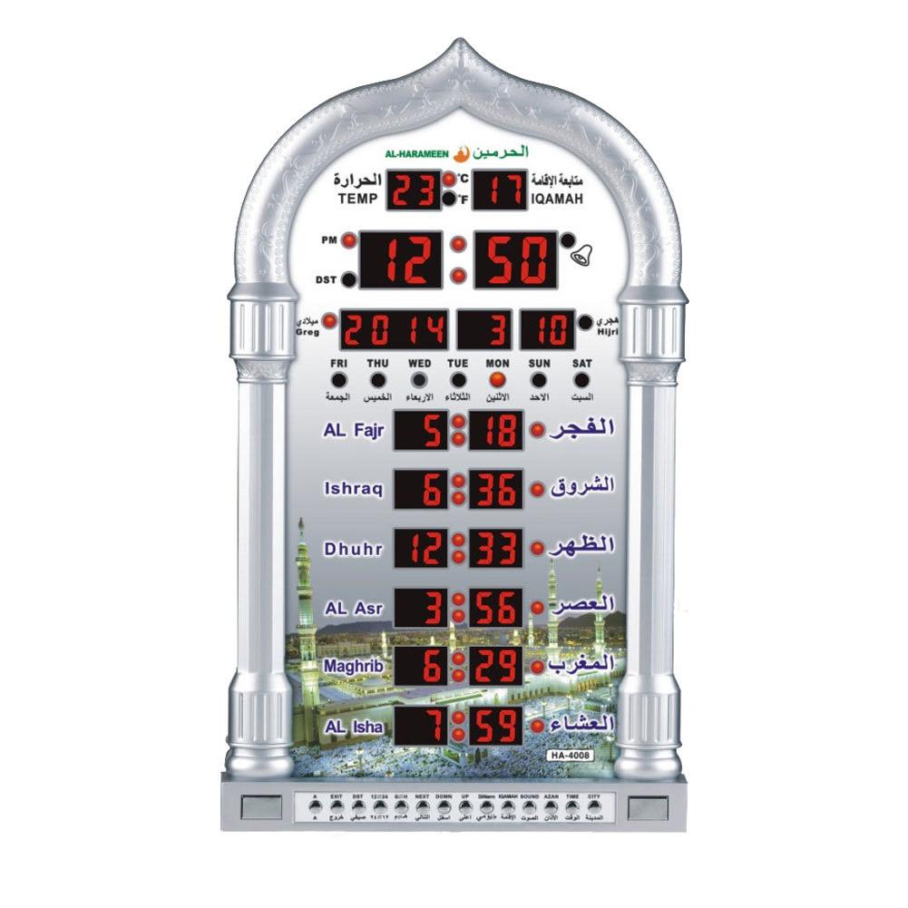 Mosque Azan Calendar Muslim Prayer Wall Clock Alarm with LCD Display Home Decor Silver