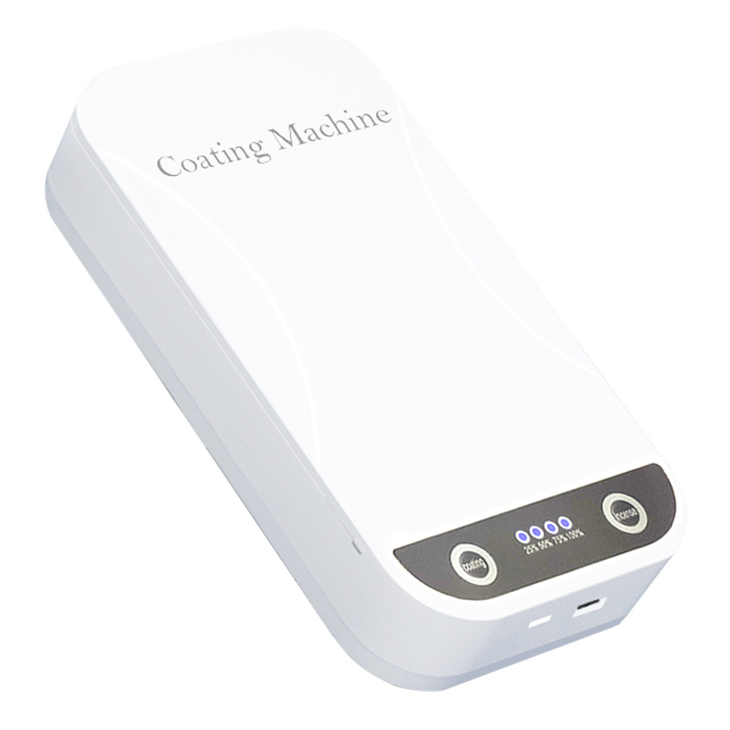 Wireless Phone Charger Ultraviolet Sterilization Box Antibacterial Mini Phone Mask Disinfection Case white