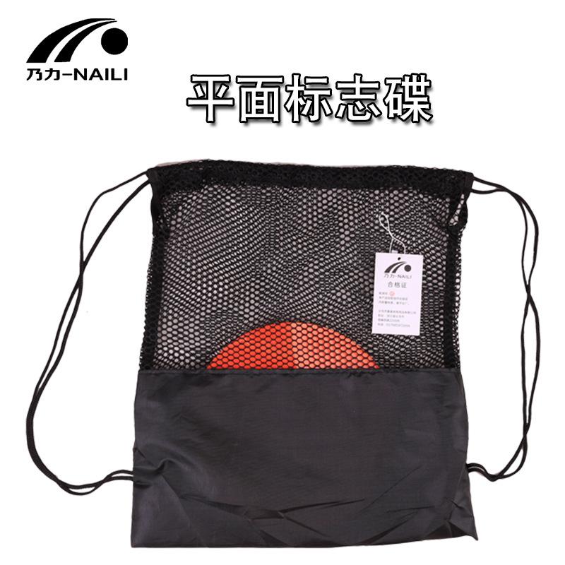Football Training Mark Plates Sport Exercise Traffic Plate Athletes Physical Strength Training Square mesh bag