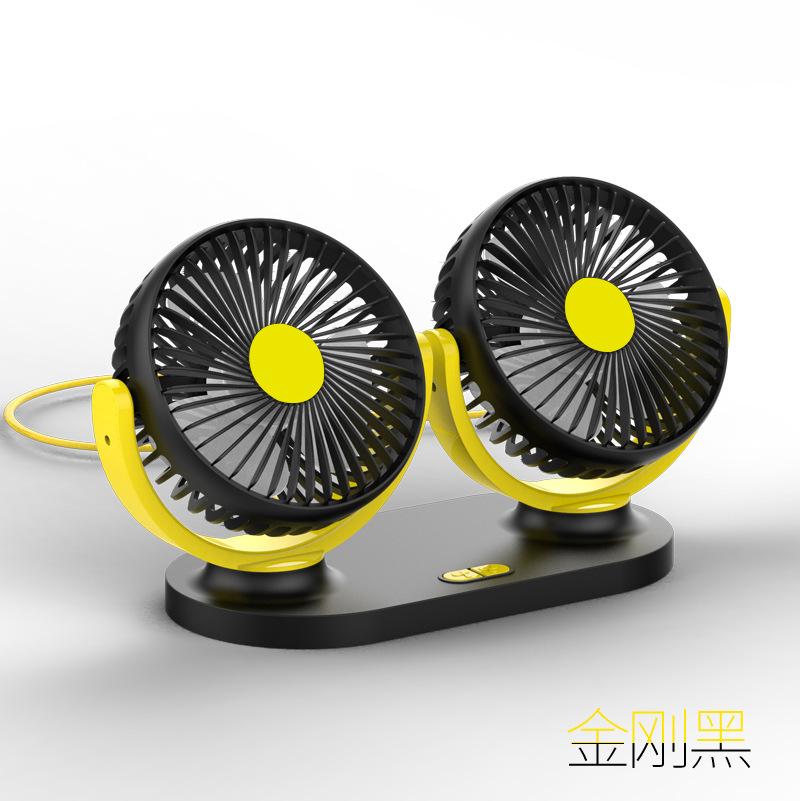 Car Mini Fan 12V/24V Electric Double Head USB Interface Fan Black yellow