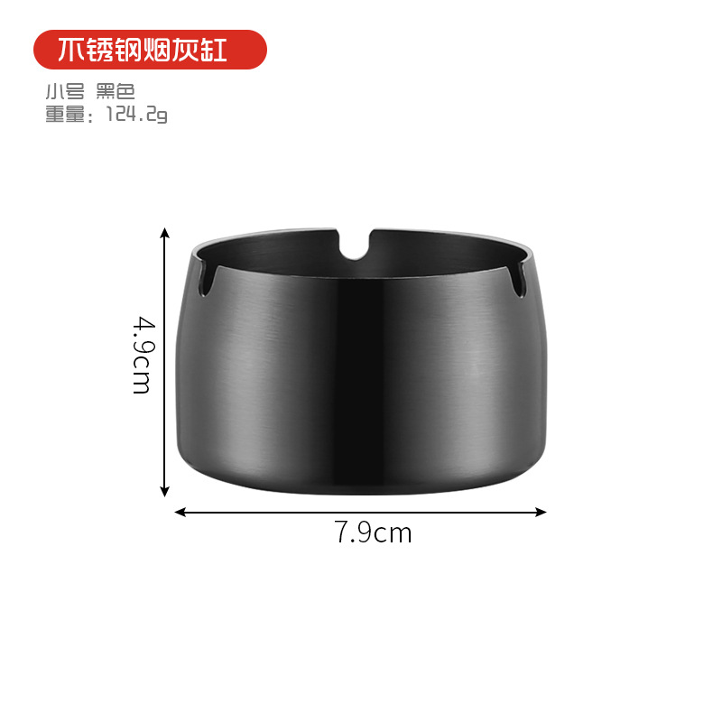 1PC Stainless Steel Simple Ashtrays Cone Living Room Desk Office Desk Ash Storage Tray  Small black ashtray
