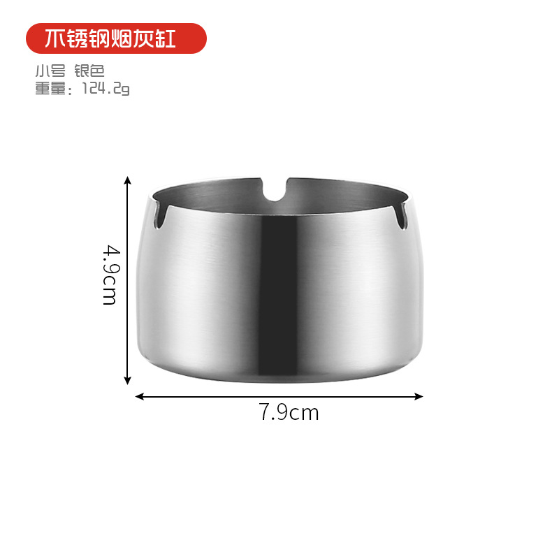 1PC Stainless Steel Simple Ashtrays Cone Living Room Desk Office Desk Ash Storage Tray  Small silver ashtray