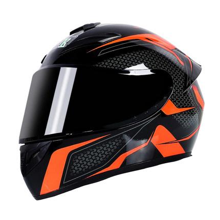 Motorcycle Helmet cool Modular Moto Helmet With Inner Sun Visor Safety Double Lens Racing Full Face the Helmet Moto Helmet Orange Arrow_XXL