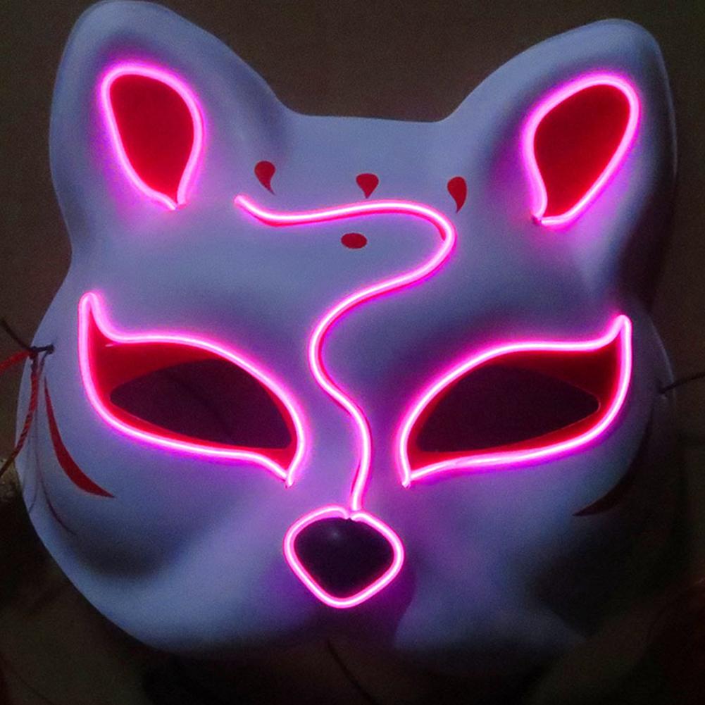 Half-Faced LED Light Emitting Japanese styel Mask for Halloween Dress up Party Dance 16X18CM Pink