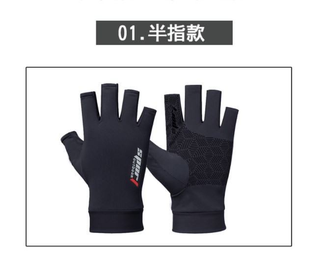 1 Pair Fishing Gloves Outdoor Fishing Protection Anti-slip Half Finger Sports Fish Equipment Three fingers pink_One size