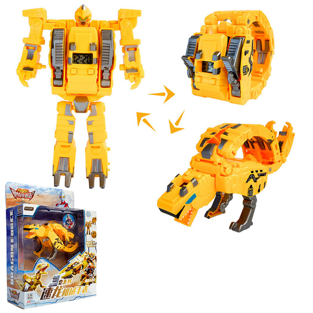 Steel Dragon Robot Electronic Watch Toys For Children Athlon (yellow)