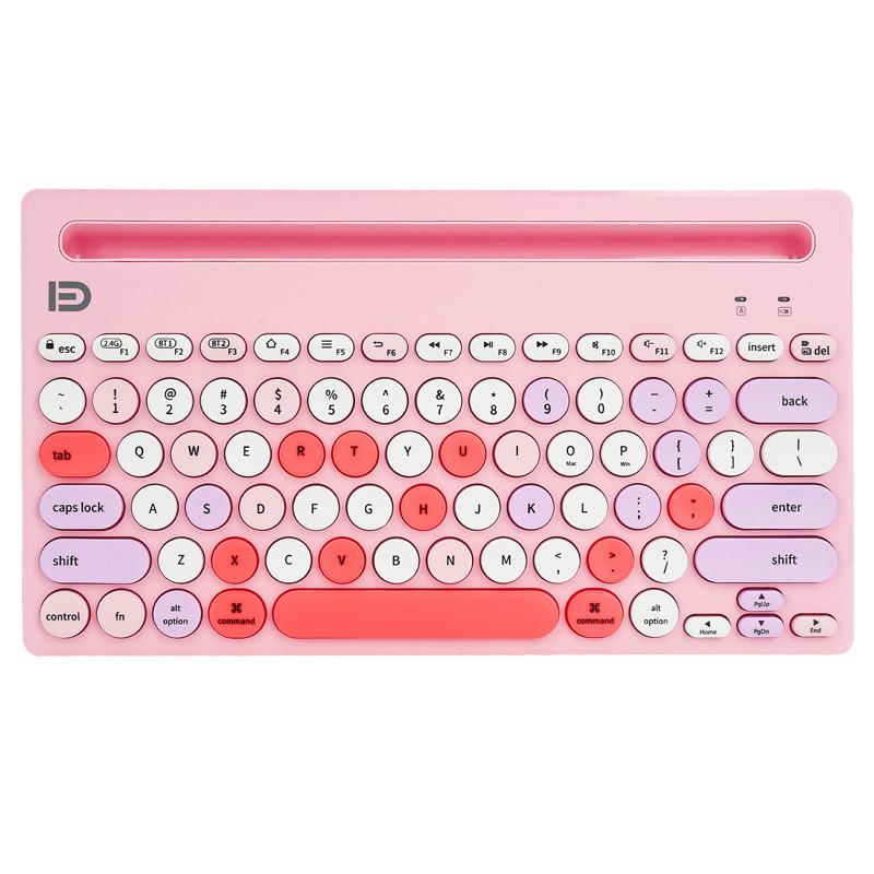 Wireless Keyboard For Mobile Phone Ipad Tablet Mini Dual-mode Rainbow Wireless Bluetooth Keyboard Pink