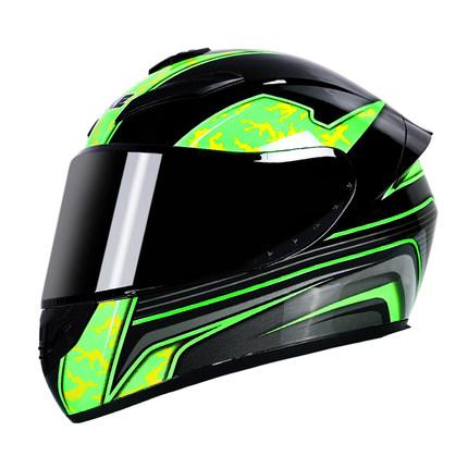 Motorcycle Helmet cool Modular Moto Helmet With Inner Sun Visor Safety Double Lens Racing Full Face the Helmet Moto Helmet Green lightning_XXXL