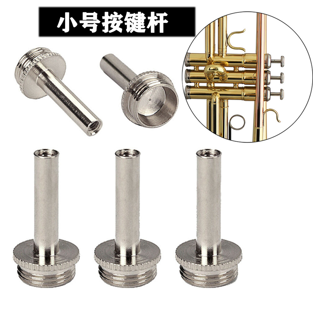 Trumpet Connecting Rod Piston Valve Key Screw for Trumpet Instrument Accessory Silver