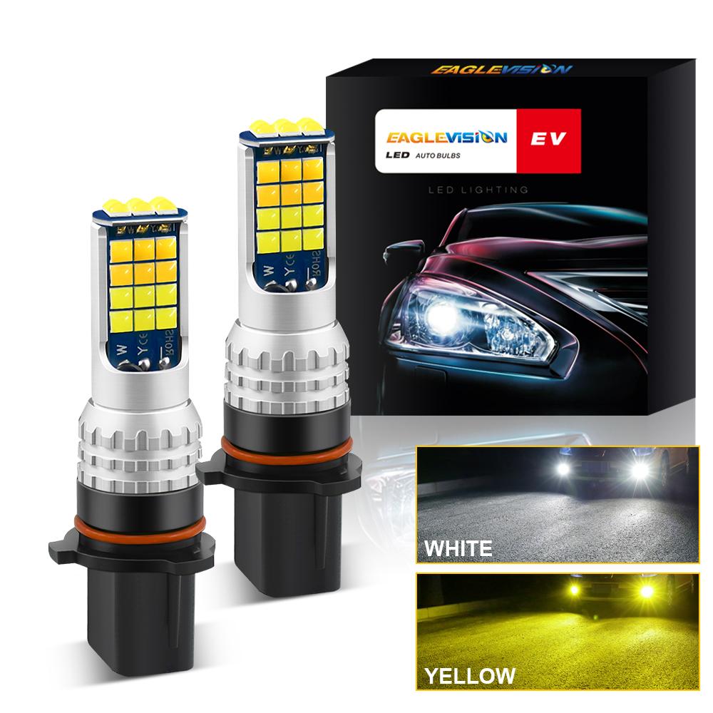 1 Pair Aluminum Car V6 High-brightness Dual-color Fog Lamp Car Light P13W