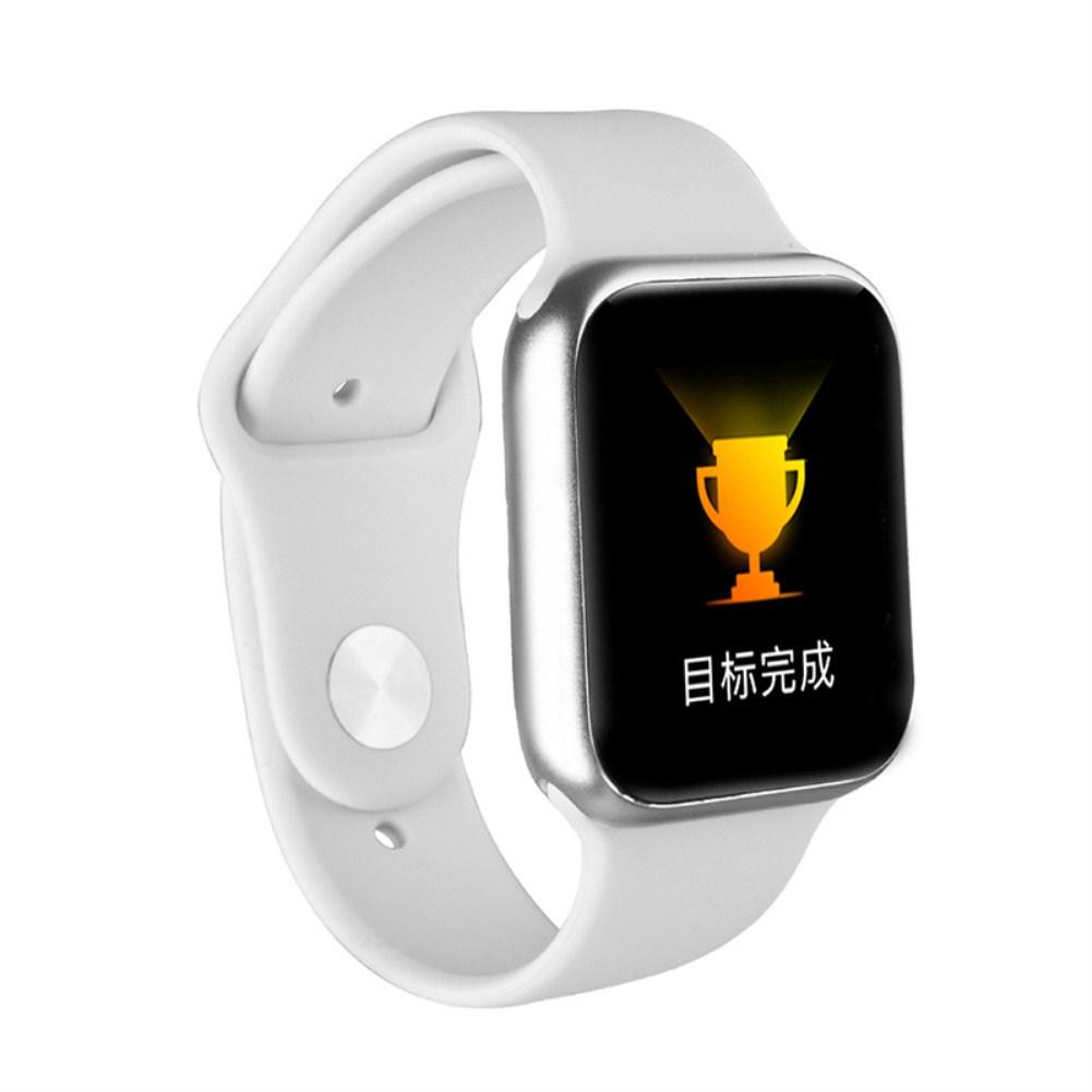 P20 Smart Bracelet Full-Screen 1.3 Inch HD Color Screen Sports Heart Rate Blood Oxygen Monitoring Waterproof Smart Watch white