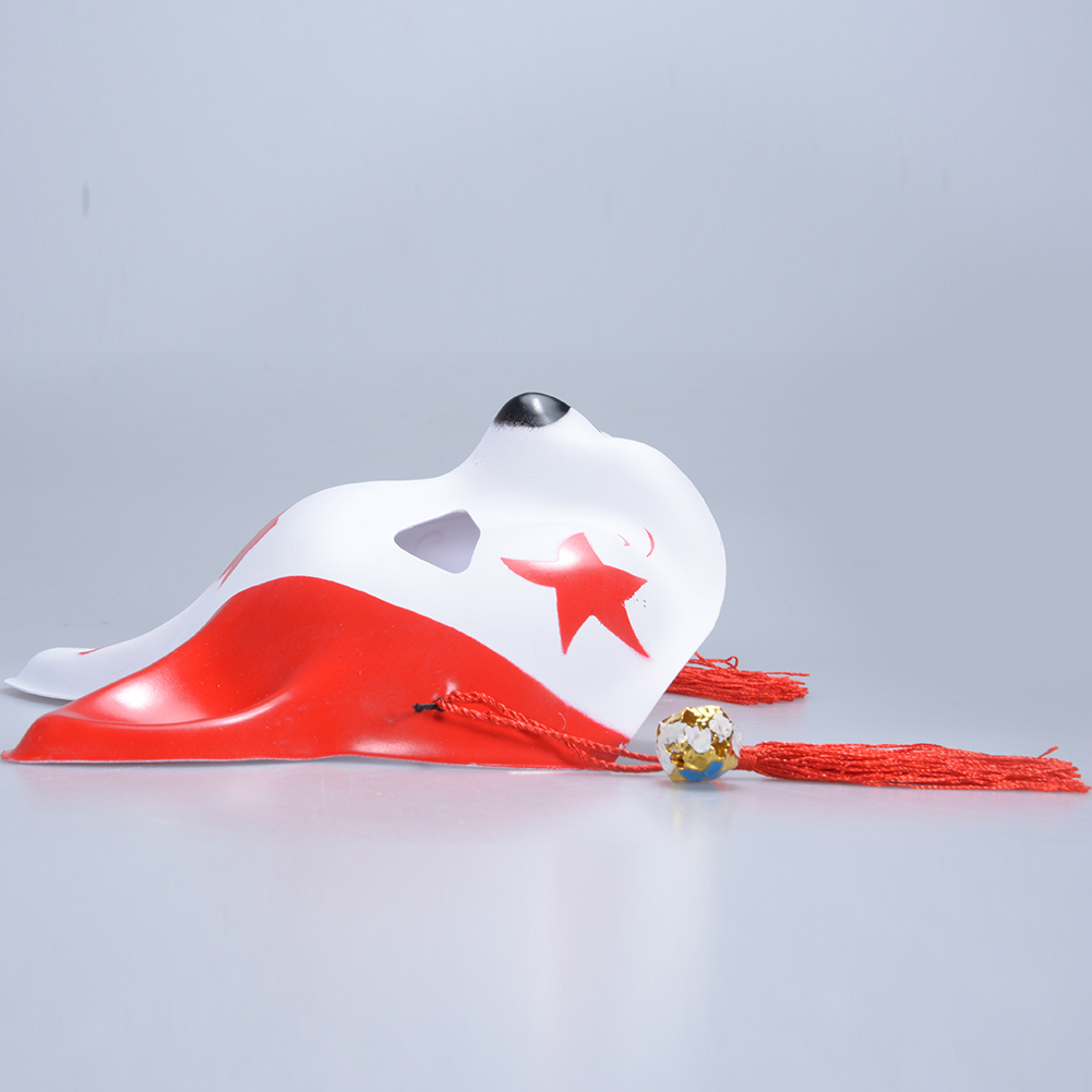 Japanese Fox Mask with Tassel and Small Bell