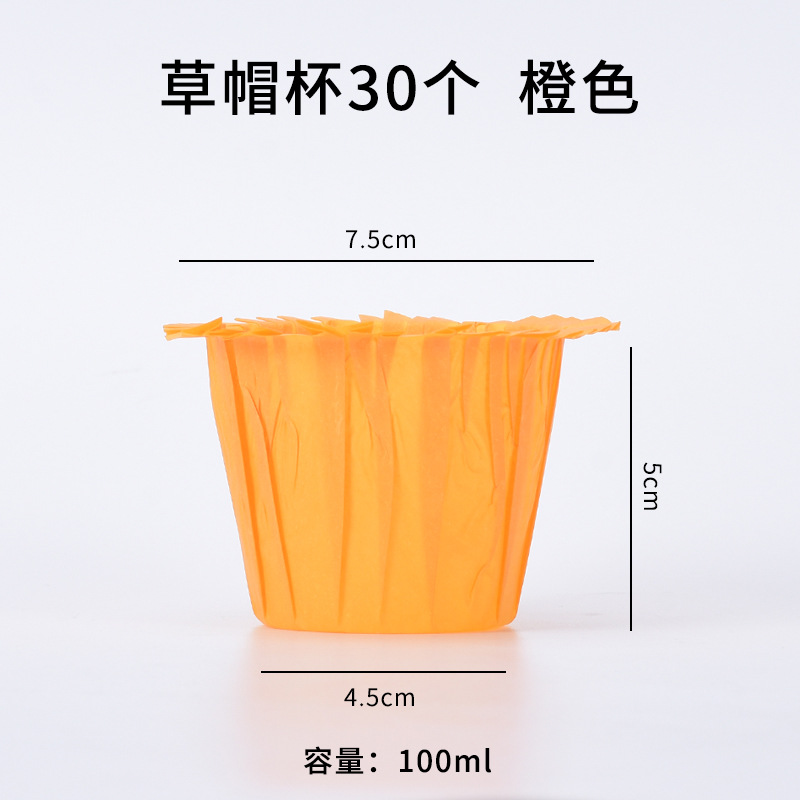 30pcs/pack Anti-oil Cups Thickened Greaseproof Paper Colorful Cake  Cups Orange