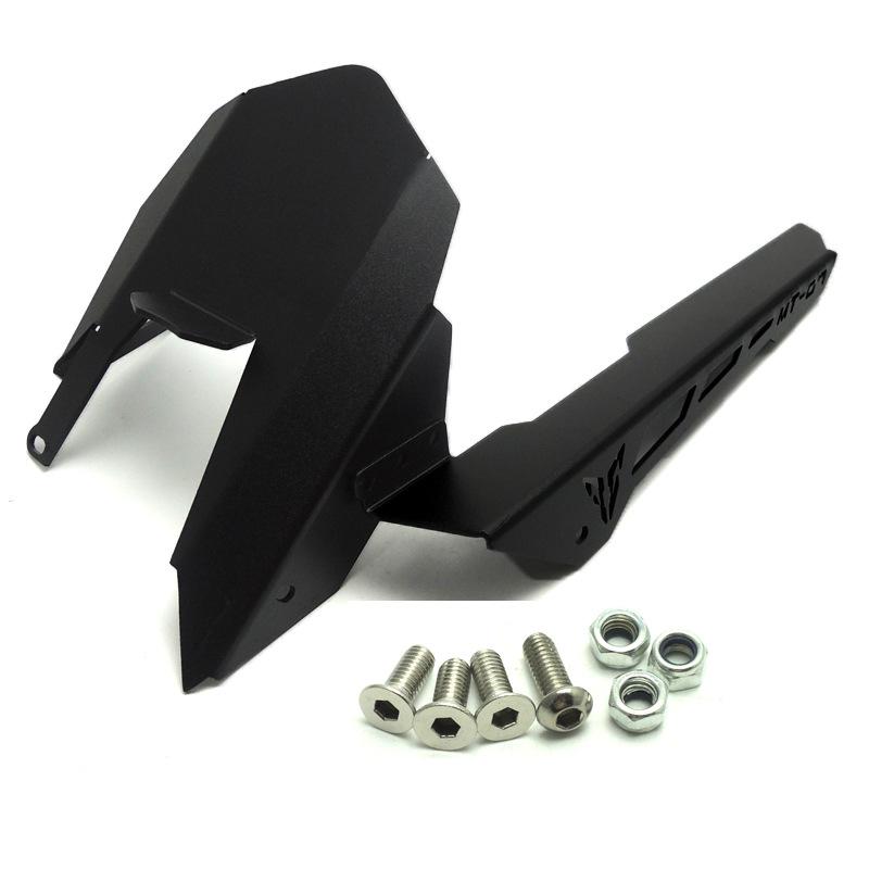 Motorycle Chain Guard Cover CNC Aluminum Rear Tire Hugger Mudguard for YAMAHA MT-07 FZ07 13-17 black