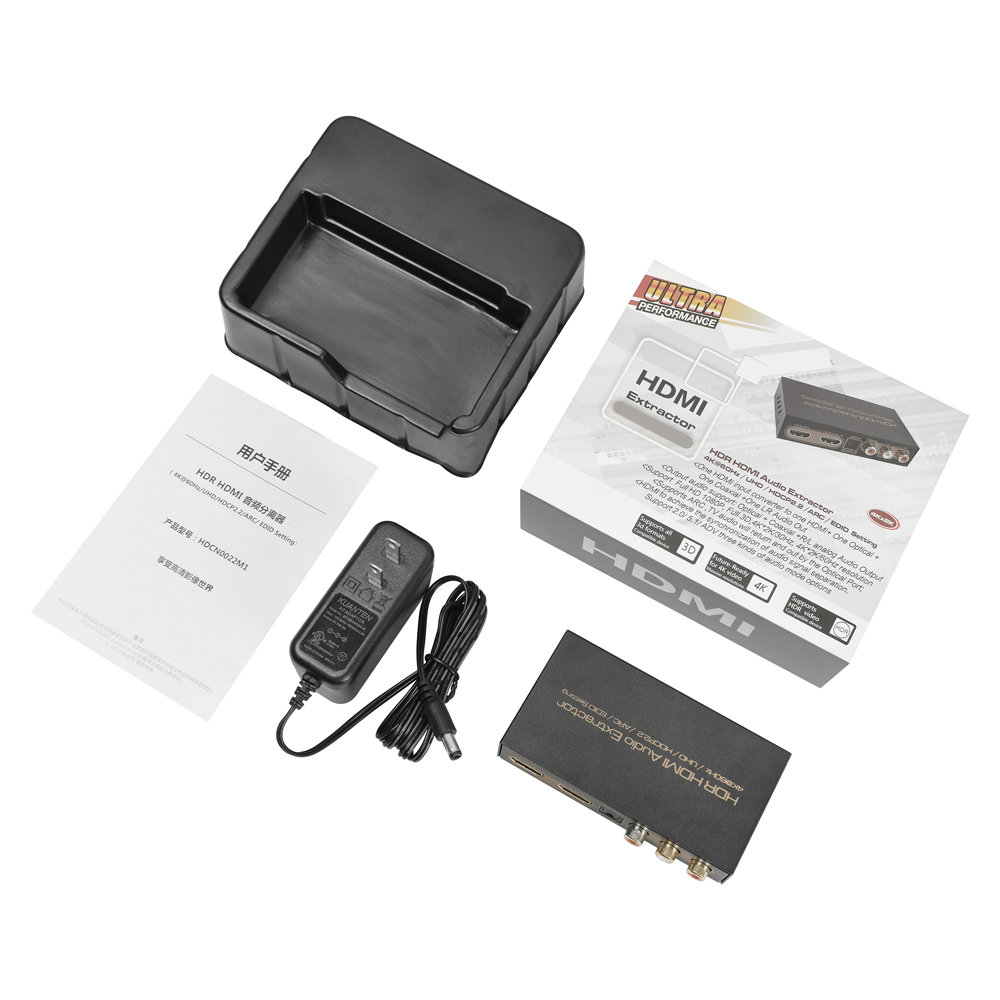 HDR HDMI Audio Extractor 4K UHD HDMI 2.0 3D HDCP 2.2 ARC EDID HDMI converter to HDMI Toslink Coaxial Audio L/R Audio Out US plug