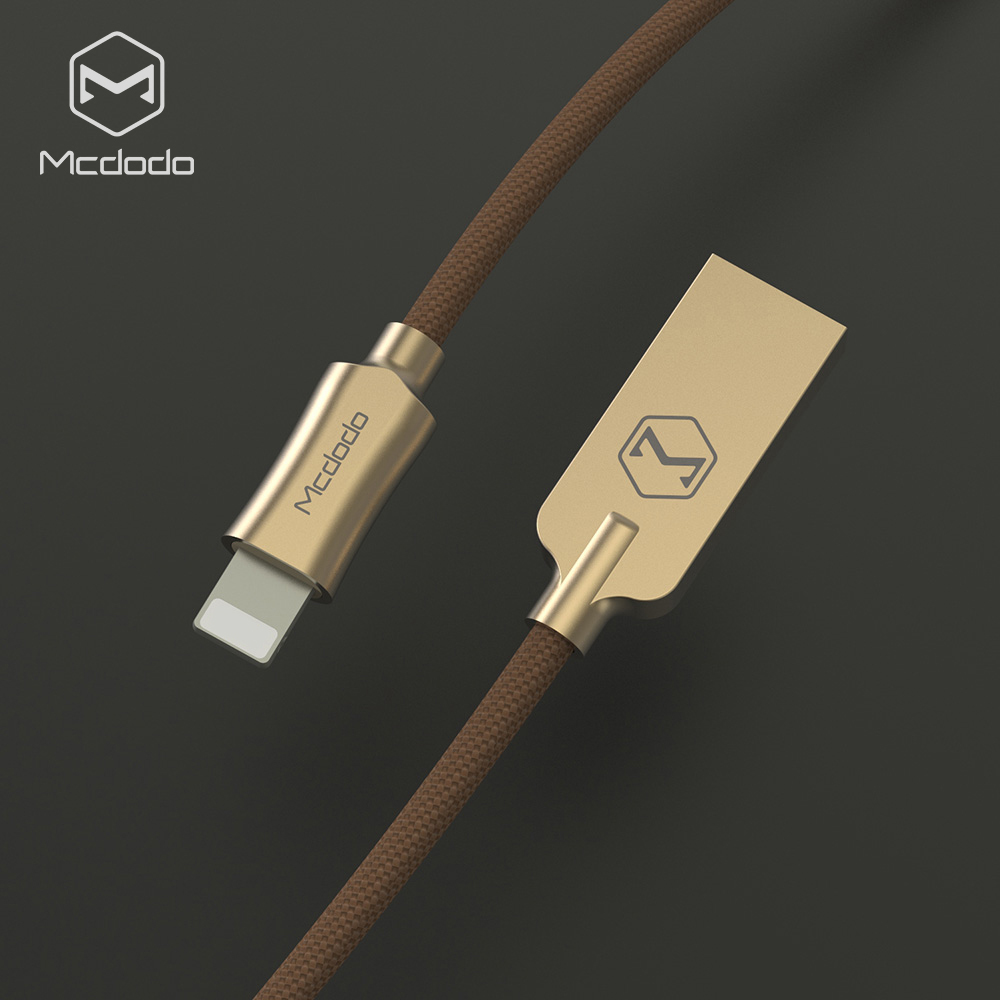 Knight Series 8-pin Cable Quick Charging Cable for iPhone 1.8m, Gold
