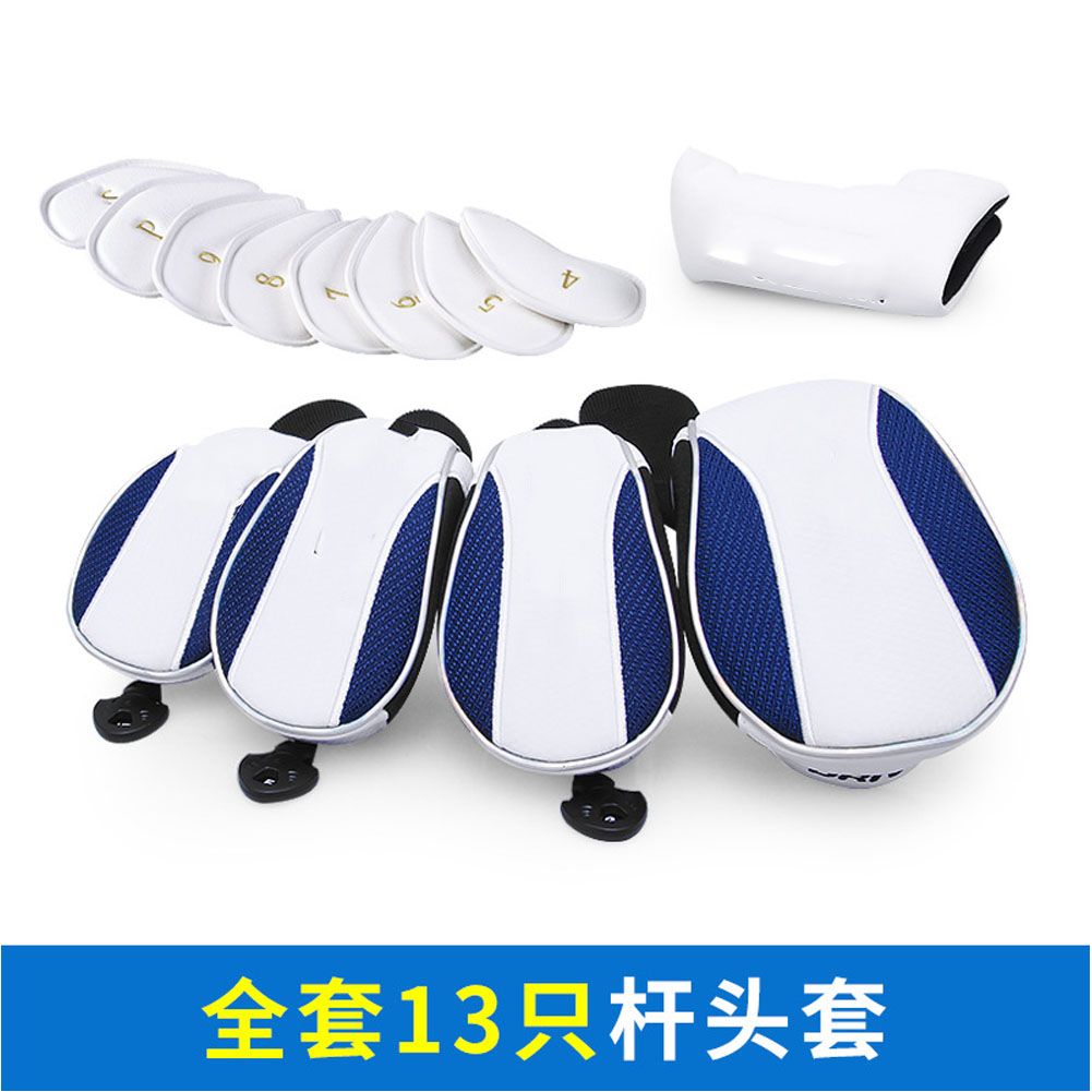 Golf Rod Head Covers Secondary Cover Wooden Head Cover Iron Golf Cover GT015 (full set of 13 headgear)