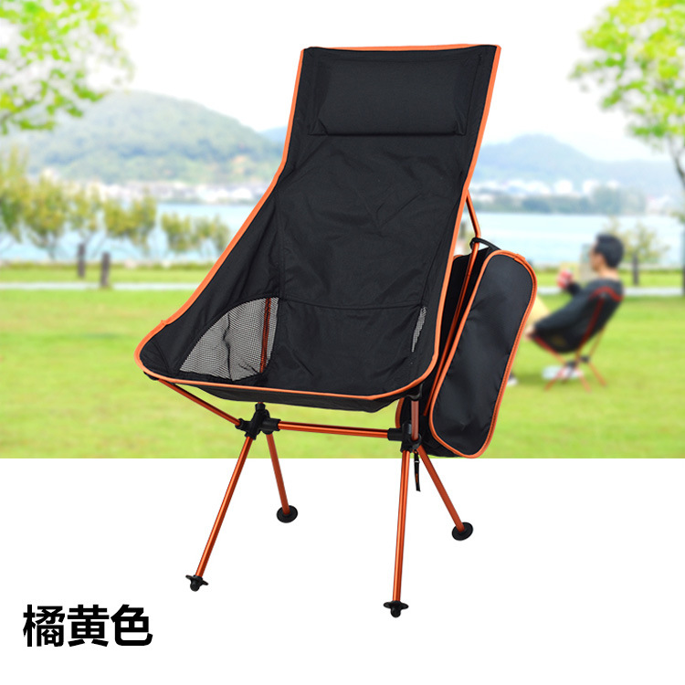 Portable Collapsible Chair Fishing Camping BBQ Stool Folding Extended Hiking Seat Ultralight Furniture Orange