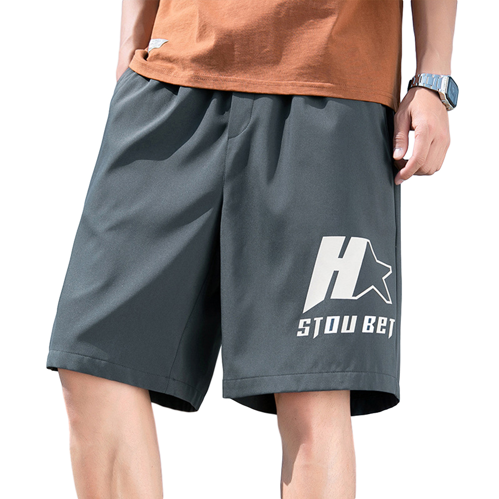 Men Shorts Summer Letter Printing Loose Casual Sports Cropped Trousers gray_L