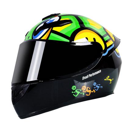 Motorcycle Helmet cool Modular Moto Helmet With Inner Sun Visor Safety Double Lens Racing Full Face the Helmet Moto Helmet little turtle_L