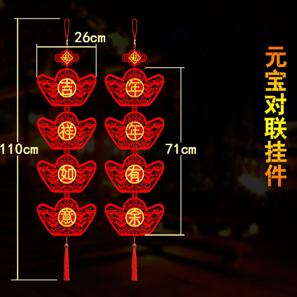 Non-woven Hanging Pendant Chinese knot couplet blessing New Year Decor a10